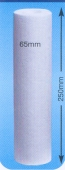 """Φιλτρο spun 10"""" - 20mic (ΚΩΔ.06-2242)"""
